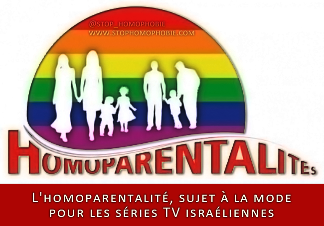 L'homoparentalité, sujet à la mode pour les séries TV israéliennes