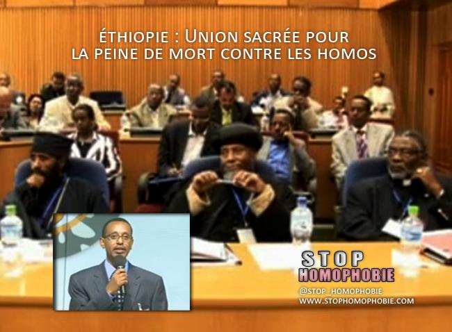 Ethiopie : Union sacrée pour la peine de mort contre les homos