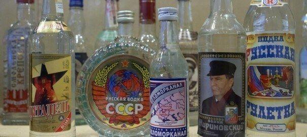 A Londres et au Canada, des discothèques gay prennent le relais et boycottent la vodka russe