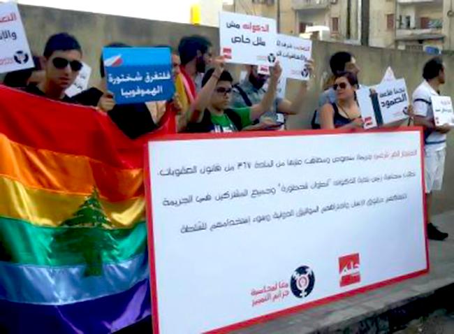 Dépénalisation de l'homosexualité au Liban : Un rêve à portée de main