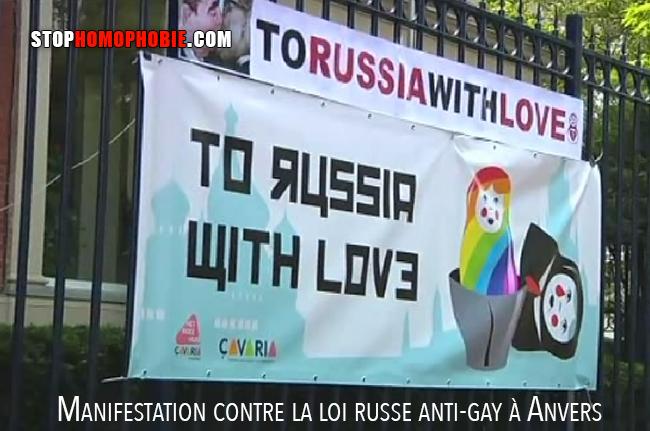 Manifestation contre la loi russe anti-gay à Anvers