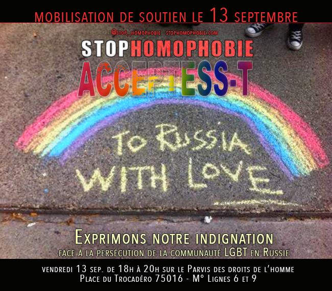 13 septembre : mobilisation au Trocadéro à Paris pour protester contre les lois homophobes russes
