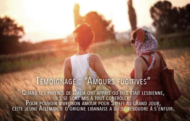 Témoignage de Dalia : Amours fugitives