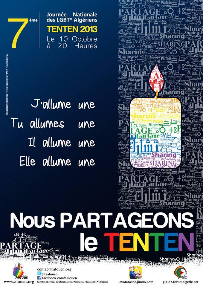 """#TenTen :  7e édition de la """"Journée Nationale"""" des #LGBT Algériens"""