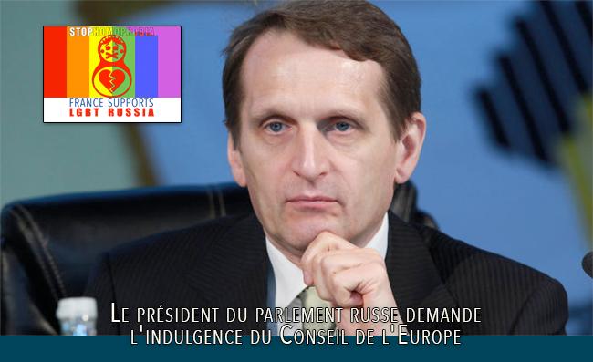 Europe / Droits LGBT : Le président du parlement russe demande l'indulgence du Conseil de l'Europe