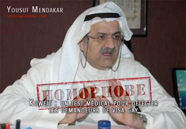 Koweït : un test médical pour détecter les demandeurs de visa gay