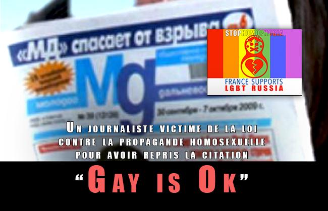 """#Russie : un #journaliste #victime de la loi contre la """"#propagande #homosexuelle"""" pour avoir écrit """"#gay is ok"""""""