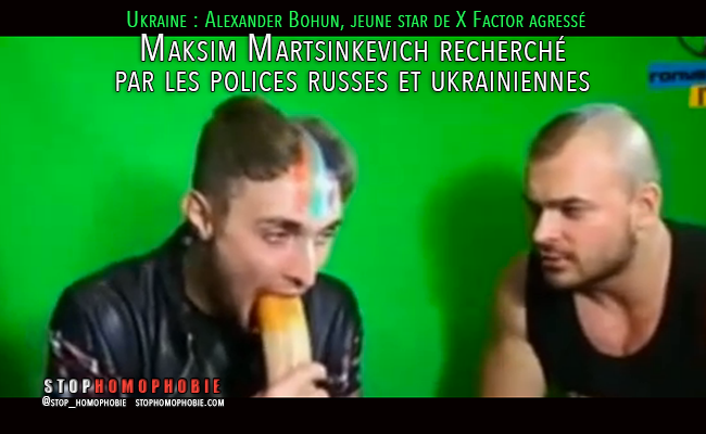 Ukraine : Un ex candidat de XFactor, victime d'un piège anti-homo sur Internet, porte plainte contre son agresseur