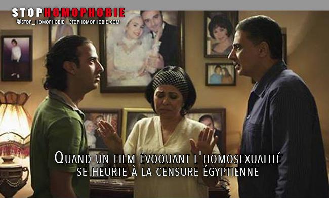 Family Secrets : Un film évoquant l'#homosexualité se heurte à la censure égyptienne