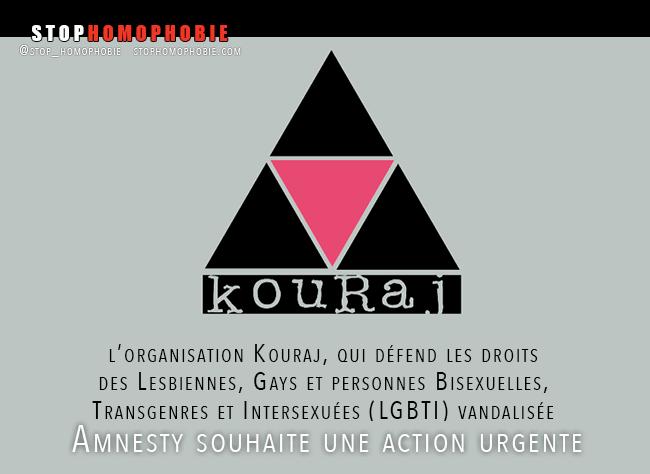 Haïti : Amnesty dénonce l'attaque contre le siège de l'organisation LGBTI Kouraj !