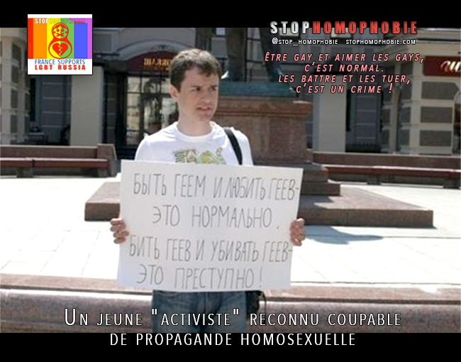 """#Russie : Un jeune """"activiste"""" reconnu coupable de propagande homosexuelle après avoir été battu et dénoncé par ses parents"""