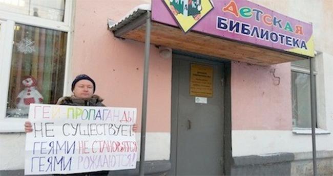 La #Russie envisage de modifier sa loi anti-propagande #homosexuelle
