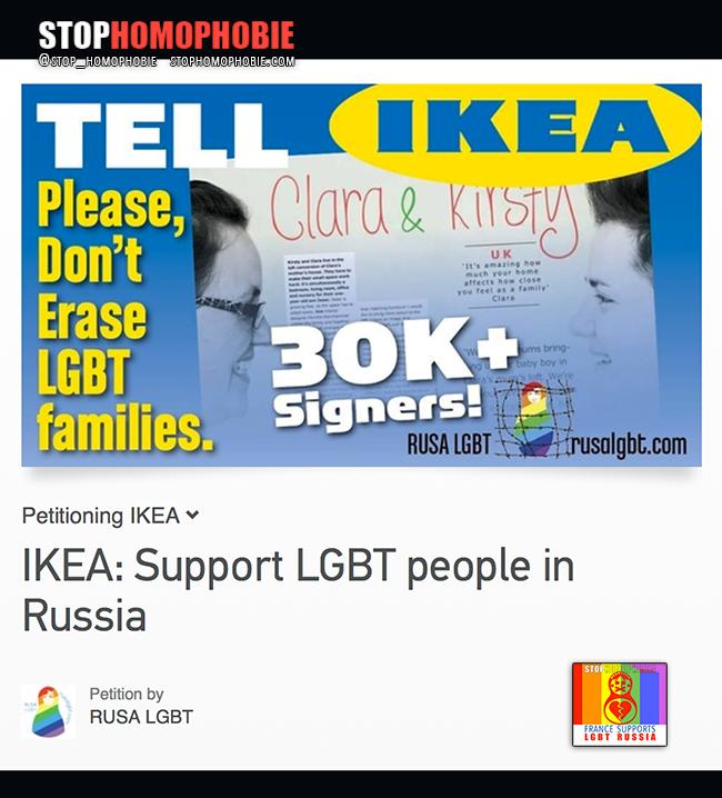 Une pétition pour demander à #IKEA de défendre les personnes LGBT en #Russie !