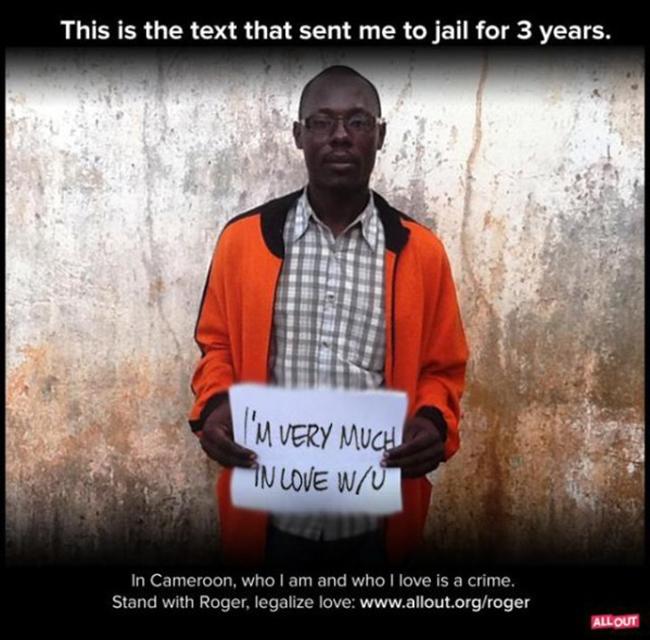 Roger Mbede, victime d'#homophobie, vient de mourir au #Cameroun