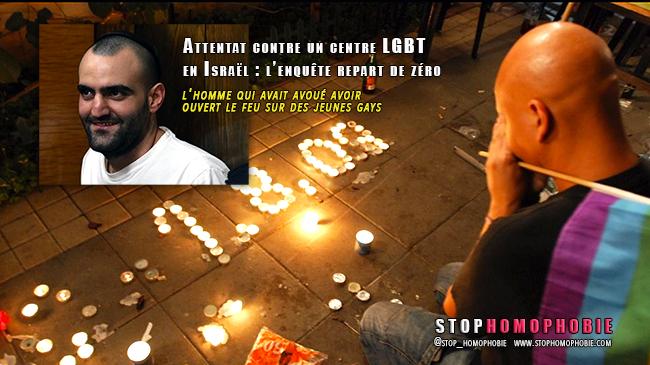 Fusillade meurtrière dans un établissement LGBT de Tel Aviv : Les charges contre le principal suspect ont été abandonnées