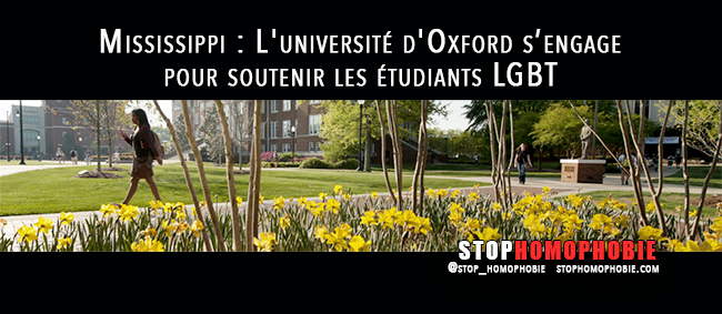 Mississippi : L'université d'Oxford s'engage pour soutenir les étudiants #LGBT