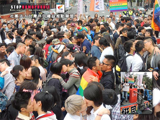 Quand le mariage gay et la «manif pour tous» débarquent à Taiwan : Kiss me, show our love !