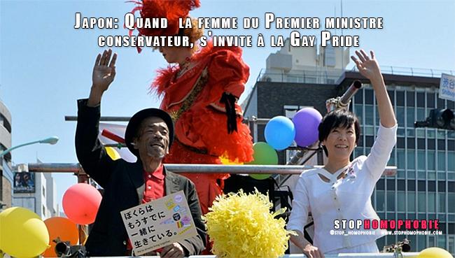 Japon: Quand Akie Abe, la femme du Premier ministre conservateur, s'invite à la Gay Pride