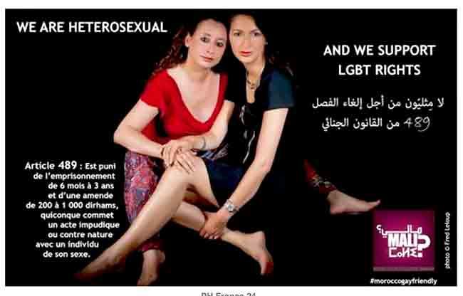 Maroc : Une campagne web pour les droits des homosexuels