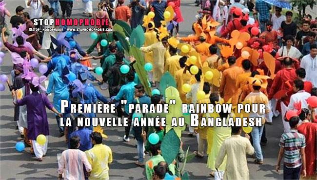 Première parade « arc-en-ciel » pour la nouvelle année au Bangladesh