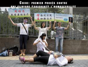 Chine-homophobie-premier-procès-contre-une-clinique-«soignant»-l'homosexualité