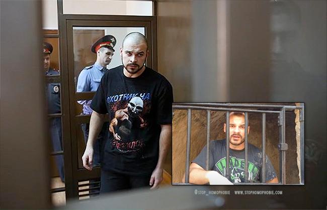 Maxim Martsinkevich condamné à 5 ans d'emprisonnement pour atteinte à la dignité humaine