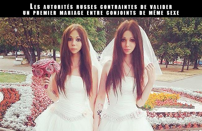 Votre compte les mariées russes