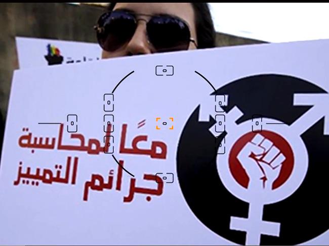 « Kaynin » : Une web-série pour dénoncer une société marocaine homophobe