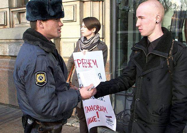 HUNTED : Le reportage édifiant de HBO sur la traque des homosexuels en Russie