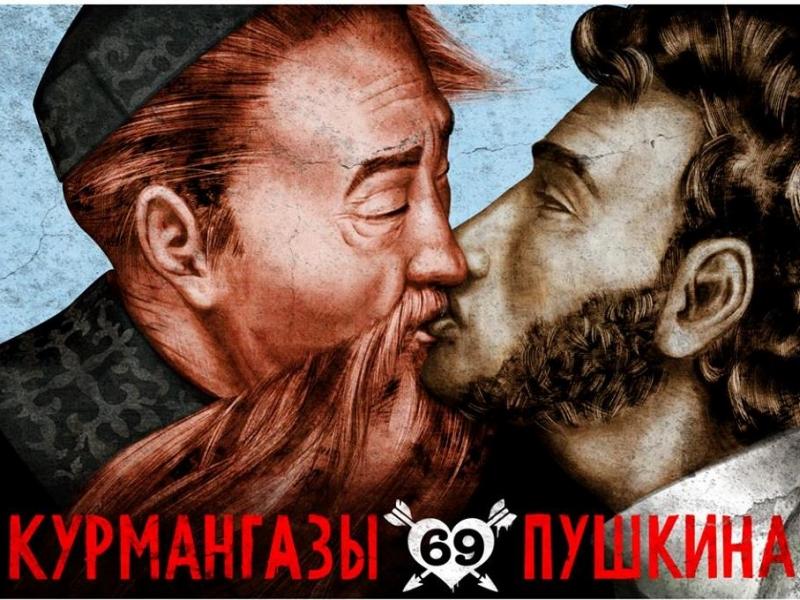 """Kazakhstan : Une agence de pub condamnée pour attentat à la pudeur à cause d'une affiche polémique jugée """"trop gay"""""""