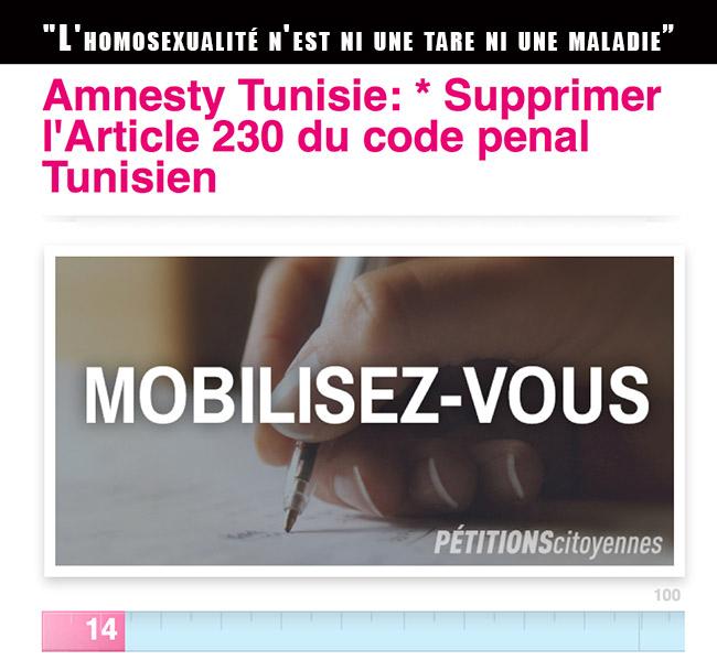 """Pétition solidaire avec Amnesty Tunisie : """"L'homosexualité n'est ni une tare ni une maladie"""""""