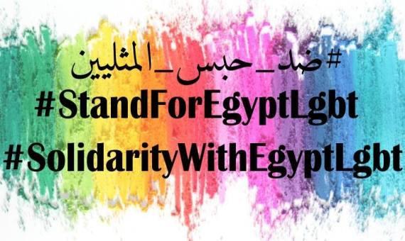 Rafles et arrestations de masse, les autorités égyptiennes traquent les personnes LGBT dans l'indifférence de tous