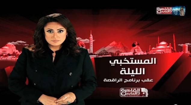 Des organisations influentes dans le monde arabe dénoncent la persécution des homosexuels et la complicité des médias en Egypte