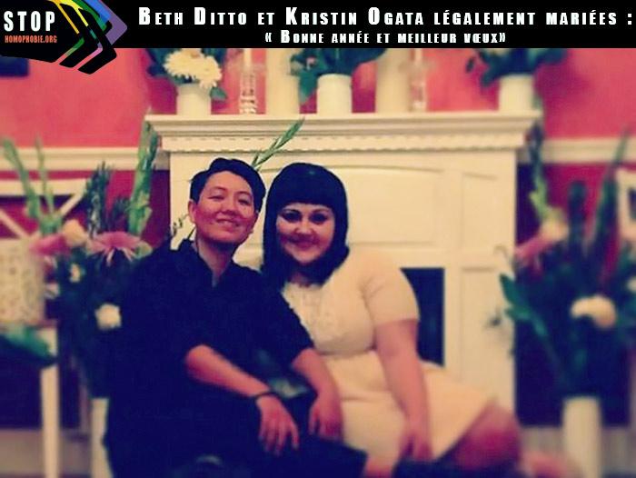 Beth Ditto et Kristin Ogata, enfin légalement mariées : « Bonne année et meilleur vœux»
