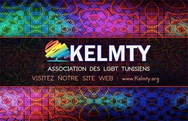 Solidarité avec l'association Kelmty : une nouvelle dynamique pour défendre les droits des personnes homosexuelles en Tunisie