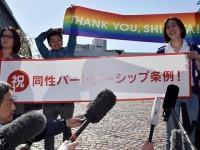 Vers une reconnaissance des couples homosexuels au Japon