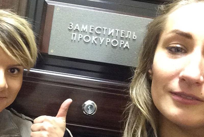 Russie : «Raid» du Ministère public contre un établissement lesbien