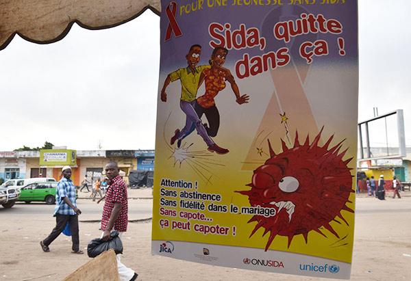 Afrique : 500 volontaires homosexuels pour mieux connaître le risque du VIH
