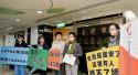 A Taipei : Un couple de lesbiennes exclu d'une cérémonie de «mariages collectifs» organisée par la ville