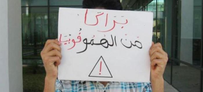 Maroc : Deux hommes, dont un ressortissant canadien, arrêtés pour «homosexualité»