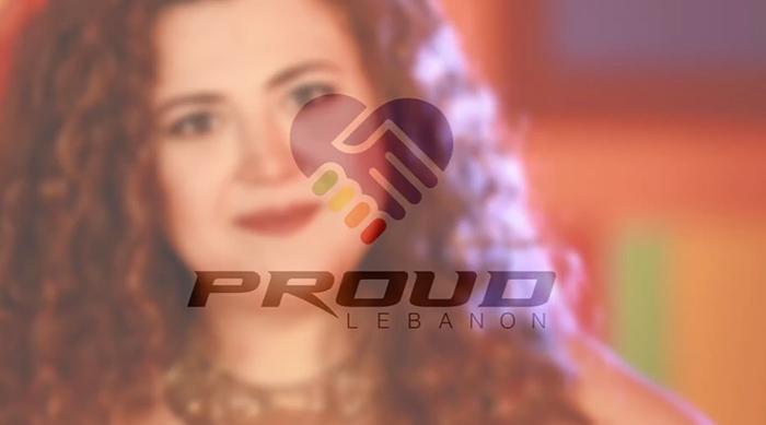 Liban : une campagne de mobilisation pour la reconnaissance des droits des personnes LGBT
