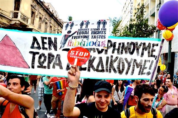 En Grèce : Les militants pour les droits LGBT regrettent une modification a minima de la législation