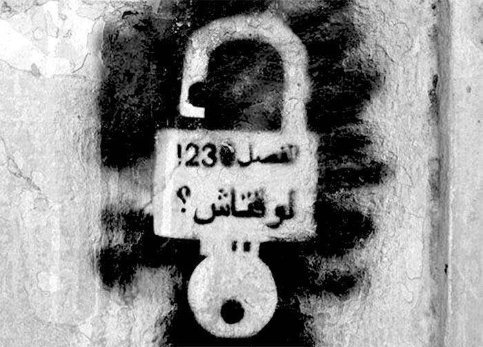 Si l'homosexualité n'existe pas en Tunisie et dans le monde arabo-musulman, pourquoi des lois pour la réprimer ?