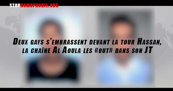 Au Maroc : Après les Femen, un couple gay arrêté pour avoir échangé un baiser devant la tour Hassan