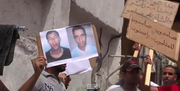 """Vidéo. Manif anti-homosexuels devant le domicile d'un """"accusé"""" au Maroc"""