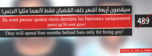 au maroc deux hommes condamnes pour homosexualite