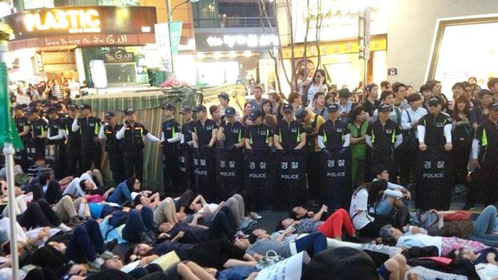 Solidarité : Une pétition pour réclamer la levée de l'interdiction de la Marche des Fiertés de Séoul