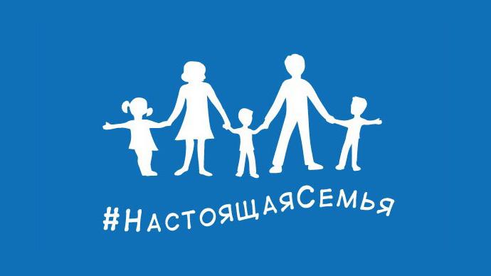 Russie : Quand le parti de Poutine dévoile son drapeau spécial « fierté hétérosexuelle »