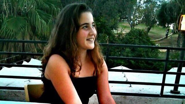 Gay Pride à Jérusalem : L'une des six participants poignardés est décédée