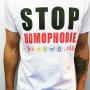 tshirt-homme-logo-stophomophobie